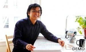 71_Feng Shui Designer